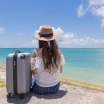旅行中の肌トラブルから素肌を守るスキンケア術