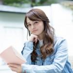 秋は読書で知的美人!知的な女性が男性にモテる理由