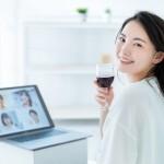 オンライン飲み会で自己分析!表情を追求して美力UPする方法