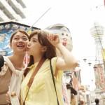 関西女子は関東女子よりも乾燥肌?関西女子必見のスキンケア方法
